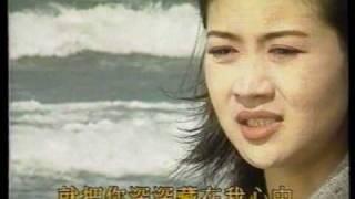 getlinkyoutube.com-1997 中視 為愛燃燒 翁家明 崔佩儀 應曉微 沈孟生 胡惠玲 霍正奇