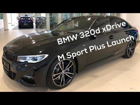 BMW 320d xDrive M Sport Plus Launch