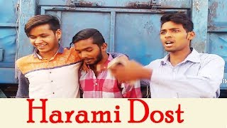 हरामी दोस्त Harami Dost | Full Funny | CG Comedy Video |Chhattishgarhi Comedy छत्तीसगढ़ी कॉमेडी