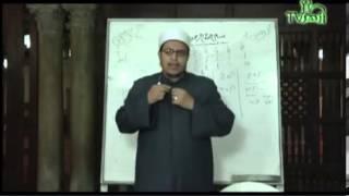 الدرس الخامس من شرح كتاب الرحبية في علم المواريث