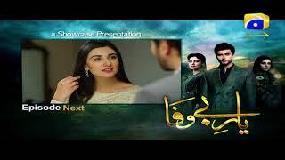 Yaar e Bewafa - Episode 21 Teaser Promo | Har Pal Geo