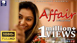AFFAIR-II-HIT-BANGLA-SHORT-FILM-II-PRIAM width=