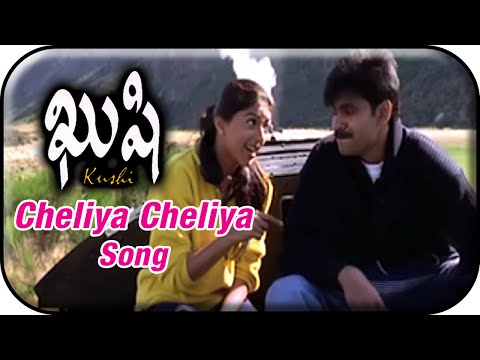 Kushi Movie Songs - Cheliya Cheliya Song - Pawan Kalyan, Bhoomika Chawla