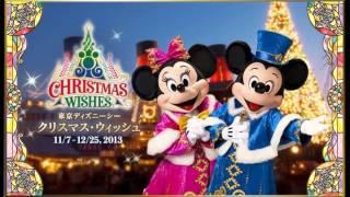getlinkyoutube.com-ディズニークリスマス2013BGM