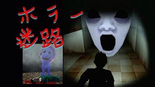 getlinkyoutube.com-青鬼実況プレイ。ホラーゲーム迷路。Maze of Darkness。