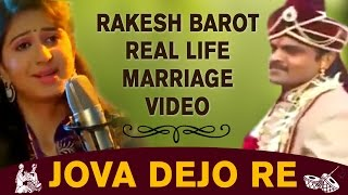 Kinjal Dave Song | Jova Dejo Re | Rakesh Barot Real Life Marriage Video | Gujarati Marraige Song