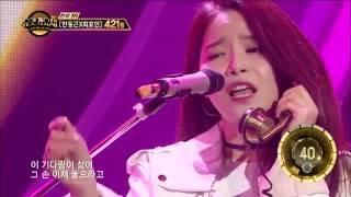 getlinkyoutube.com-【TVPP】Solar(MAMAMOO) - That XX, 솔라(마마무) - 그XX @Duet Song Festival