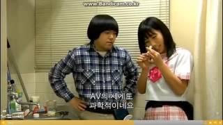 getlinkyoutube.com-일본 예능 AV 얼굴에 뿌려지는 정액은 이렇게 만든다