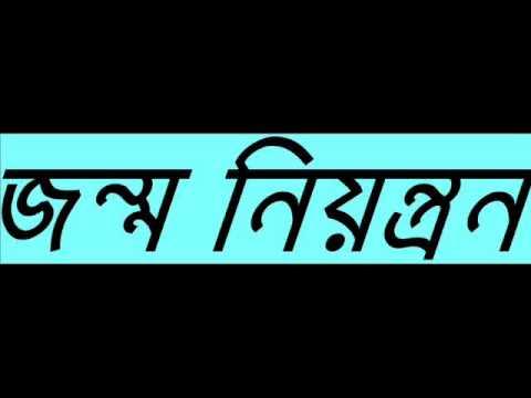 Islamic Bangla Waz Mahfil Jonmo Niyontron By Sheikh Motiur Rahman Madani