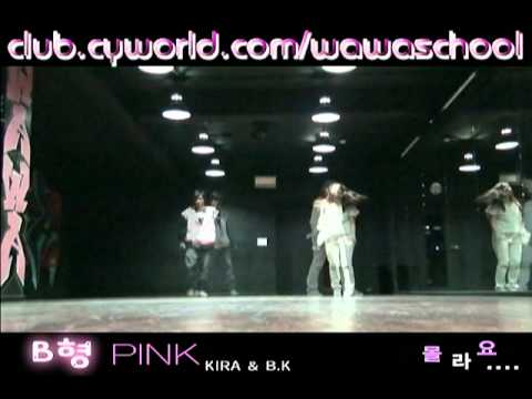 WAWA DANCE ACADEMY APINK I DON'T KNOW DANCE STEP MIRRORED MODE --Zqji6Q-Mpc