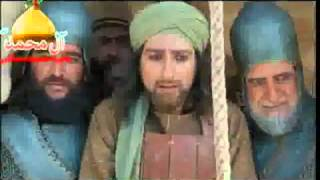 Mukhtar nama episode 39 part 41