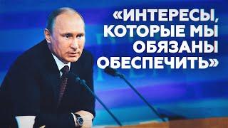 getlinkyoutube.com-Путин: Если кого и возвращать в Россию, так это русских