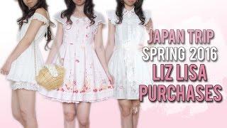 getlinkyoutube.com-Japan trip Spring 2016 Liz Lisa Haul [Emiiichan]