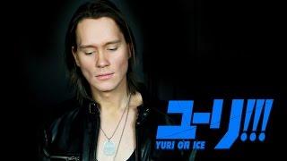 getlinkyoutube.com-YURI!!! ON ICE OP - HISTORY MAKER (Metal Cover)
