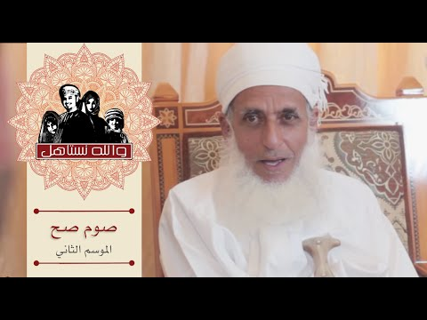 #والله_نستاهل| صوم صح!