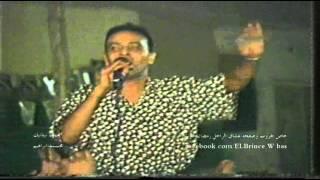 getlinkyoutube.com-رمضان البرنس ۞ موال الخسيس♫عيني علياهجر حبيبي مأثرفيا