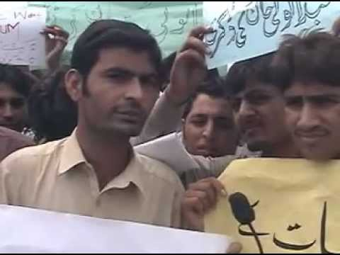 AWKUM STUDENTS PROTEST,,,,, FULL VIDEO RECORD on LAWN... About the degrees....