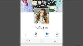 getlinkyoutube.com-كروب أهالي الناصريه 2016