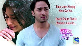 Sonakshi and Dev Break Up - Kuch Rang Pyaar Ke Aise Bhi - Song