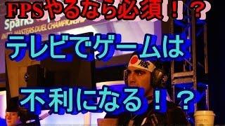getlinkyoutube.com-【BO2 実況】 奈々様ファンが行く 上手くなれる必須アイテムの紹介! part 478  ドミネーション