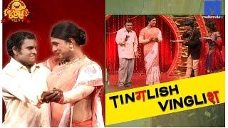 "Tinglish Vinglish    Adire Abhi    ""Kiraak Comedy Show"" : 39"