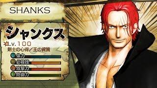 getlinkyoutube.com-One Piece Pirate Warriors 3 Shanks Level 100