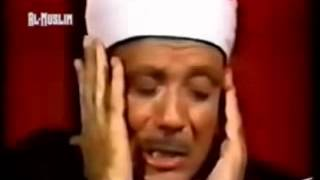 getlinkyoutube.com-اخر الحشر و قصار السور و اول الرحمن - عبد الباسط