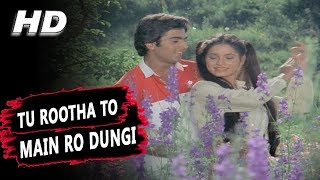 Tu Rootha To Main Ro Dungi Sanam   Amit Kumar, Asha Bhosle   Jawaani 1984 Songs   Neelam Kothari
