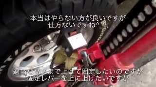 getlinkyoutube.com-【デリカD5カスタム】ハイリフトジャッキ使い方紹介!
