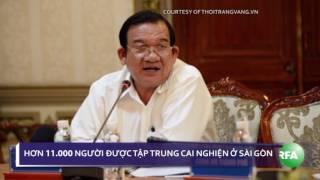 getlinkyoutube.com-Hơn 11.000 người bị tập trung cai nghiện ở Sài Gòn