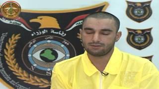 getlinkyoutube.com-مديرية الاستخبارات العسكرية وجهاز الأمن الوطني تلقي القبض على مجموعة من الإرهابيين