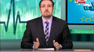 getlinkyoutube.com-العيادة - د.فادي ناجي - سمنة الأرداف وعلاجها  - The Clinic