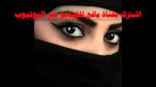 getlinkyoutube.com-اغنية غزلية الفنان علي صالح اليافعي # جديد البادية 2015