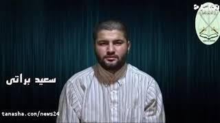 سرباز ربوده شده ایرانی اسیر در سازمان تروریستی جیش العدل
