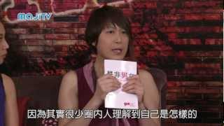 getlinkyoutube.com-[語無倫次] 通性(39) - 妙手仁心變女人 ( 29 JAN 2013 )