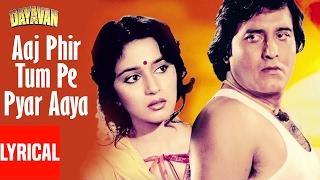 getlinkyoutube.com-Aaj Phir Tum Pe Pyar Aaya Lyrical Video | Dayavan | Vinod Khanna, Madhuri Dixit