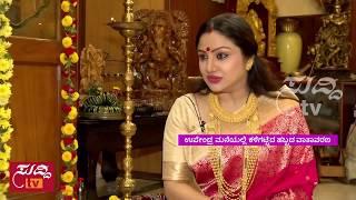 Ganesh Chaturthi Celebration At  Real Star Upendra Home  | ಸುದ್ದಿ ಟಿವಿ