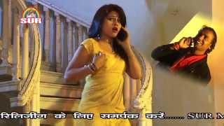 "getlinkyoutube.com-Rajau | Bipin Pandey ""Bittu"" | New Hot & Sexy Bhojpuri Video | Sur Entertainment | Bhojpuri Tadka"