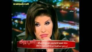 getlinkyoutube.com-شتيمة هالة سرحان علي الهواء من الشيخ وجدي غنيم