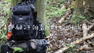 getlinkyoutube.com-森で一人ランチ One Day ソロキャンプ ブッシュクラフト