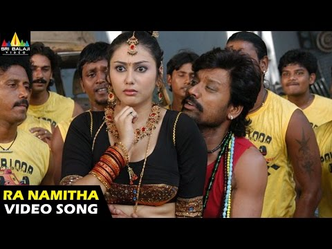 Ra ra ra Namitha Video Song - Vyapari Movie (S.J Surya, Tamanna)