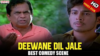 Brahmanandam Best Comedy Scene In Deewane Dil Jale Hindi Movie