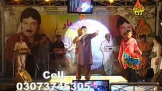Mosan Lagai Joor Dushman Sare Chadiya Thi By Shaman Ali Mirali New Album Tosan Pyar@Lovely Siraj