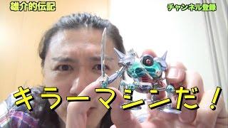 getlinkyoutube.com-【超カッコイイ】ドラゴンクエスト メタリックモンスターズ ギャラリーがやってきた! 雄介的伝記