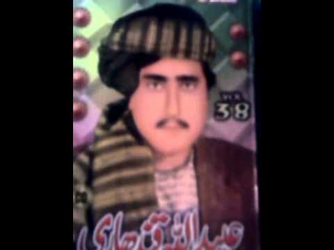 Afghan song obaidullah Jan kandahari by babar