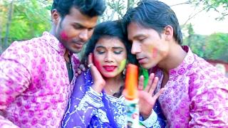 getlinkyoutube.com-Pichkari Roll Gol Ke - Rang Barse Golamber Se - Dhananjay Jhankar - Bhojpuri Hot Holi Songs