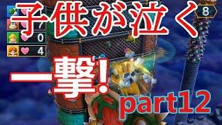 getlinkyoutube.com-【マリオパーティ10】家族4人で実況プレイ、クッパパーティーでクッパ大勝利!?【part12】