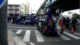 getlinkyoutube.com-2673 1.26 日教組教研集会抗議17