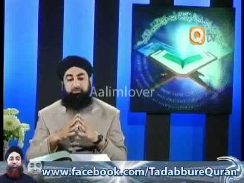 Tadabbur e Quran - Eposide 6  &quot;Mufti Muhammad Akmal Qadri&quot;
