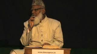 Surah Al-A'raf - Dars - 7
